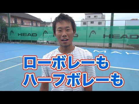 試合で使えるボレーテクニック【和田恵知のテニスレッスン】