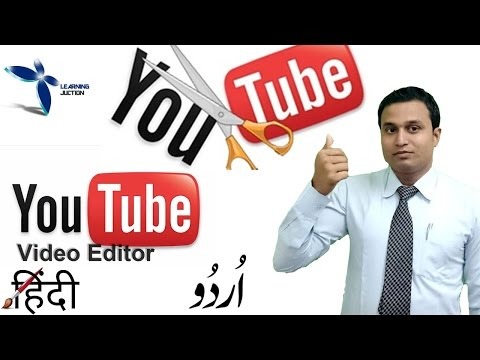 How To trim, Split, Blur your Video's in Youtube Video Editor Hindi/Urdu