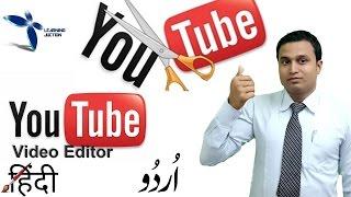 How To trim, Split, Blur your Video's in Youtube Video Editor Hindi/Urdu
