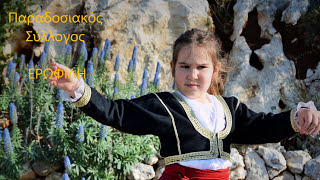 Κρητική Μουσική Χορό Non Stop 2017 Критские Танцы Музыка