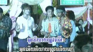4/SD ,DVD # 35 ,Happy Khmer New Year 2011,year of Bunny