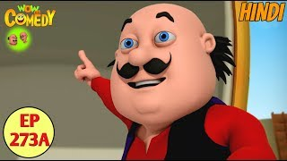 Motu Patlu | Cartoon in Hindi | 3D Animated Cartoon Series for Kids | Motu Ki Tez Aankhein