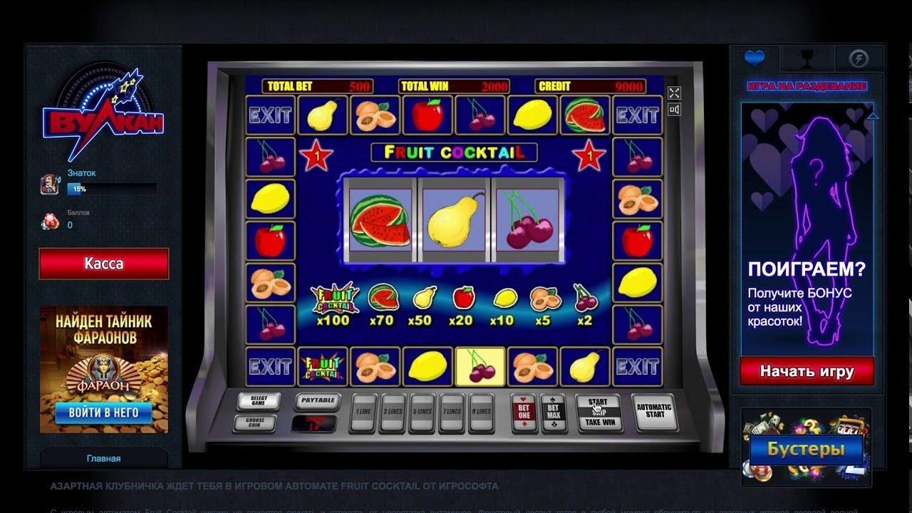 Вулкан Делюкс Игровые Автоматы, Вулкан Делюкс Игровые Автоматы Официальный | автозаработок в интернете с вложениями