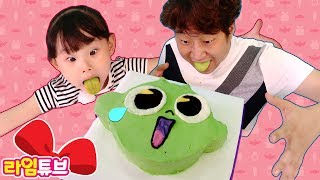 신비아파트 신비 케이크 먹방 놀이 인기동요 | Nursery Rhymes for Kids 라임튜브