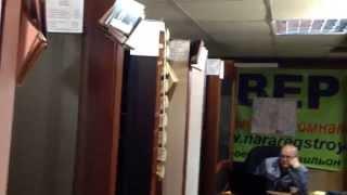 Где в Наро-Фоминске дешевые двери продаются?(Ульяновские двери, деревянные окна, строительство и ремонт деревянных домов в Наро-Фоминском районе Магази..., 2015-09-17T10:08:20.000Z)