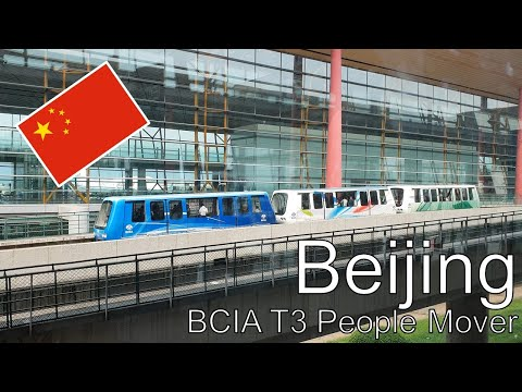 Beijing - Airport Terminal 3 Automated People Mover