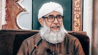 لأول مرة حصلنا على خطبة الجمعة لفضيلة الشيخ فتحي احمد صافي رحمه الله تعالى في عام 2006 - يوم الحساب