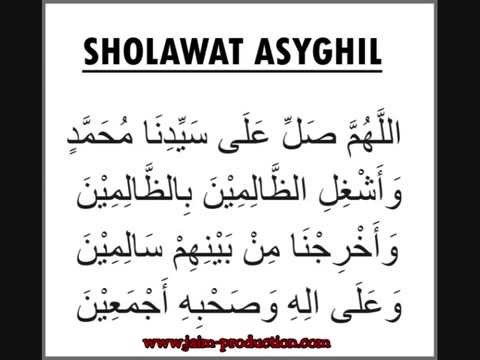 Sholawat Asyghil