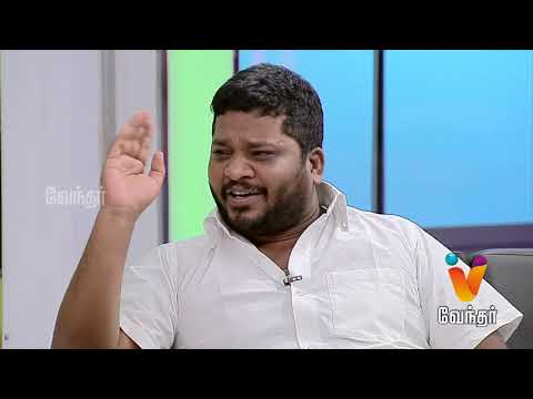Chandi Veeran Movie Team Interview | Atharva , Aananthi | Vendhar Tv