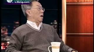20120319 锵锵三人行 王蒙:内地文化浅薄化空心化