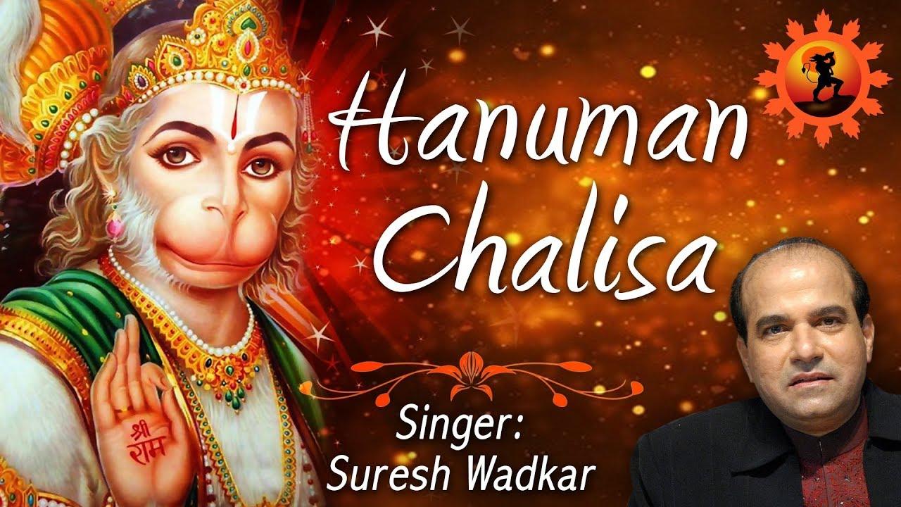 Best of Year 2016 Lyrical Videos I Bhajans with ... - YouTube
