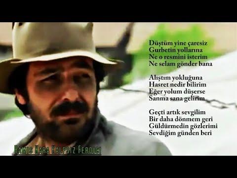 Ferdi Tayfur - Sanma Sana Gelirim 2017 (Altyapı & Karaoke)
