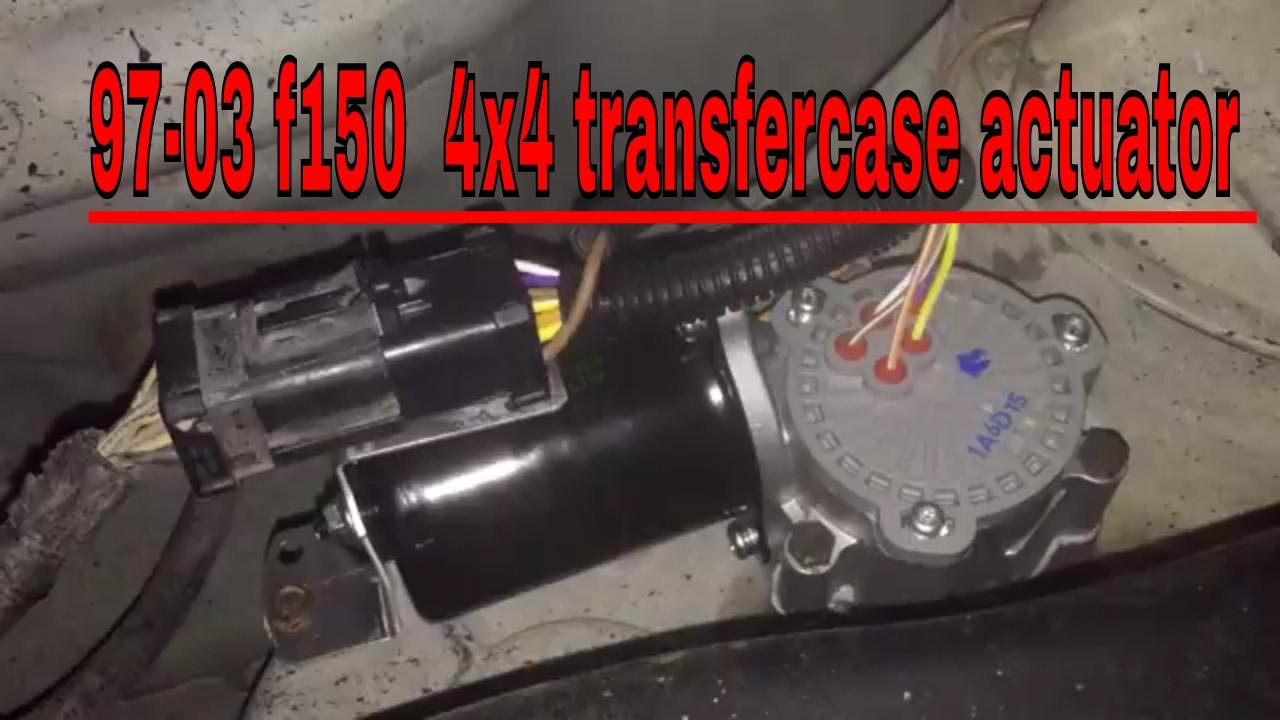 02 f150 4x4 shift motor