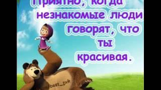 Маша и Медведь - 43 44 серия