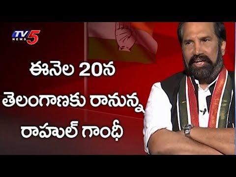 దూకుడు పెంచిన కాంగ్రెస్ - Congress Speed Up Election Campaign - #ElectionWithTV5 - TV5News - 동영상