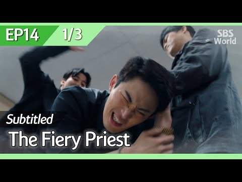 [CC/FULL] The Fiery Priest EP14 (1/3) | 열혈사제