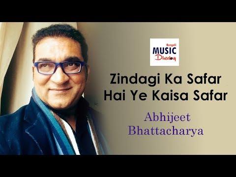 Zindagi Ka Safar Hai Ye Kaisa Safar ( জিন্দেগি কা সফর )। Abhijeet Bhattacharya | Kishore Kumar