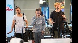 Jukebox Trio – Спешите Любить (LIVE @ Авторадио)