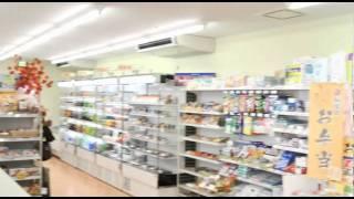 福井厚生病院 売店の紹介
