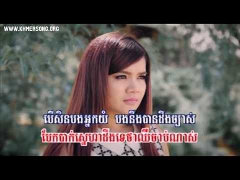 Hoc Cach Di Mot Minh Khmer