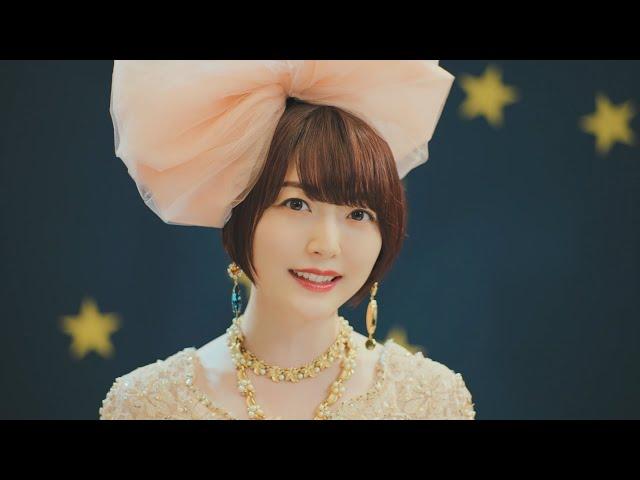 花澤香菜「Moonlight Magic」MV