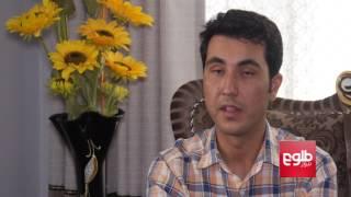 گهواره؛ وبسایت فرهنگیان افغان برای ارائه مواد آموزشی به کودکان