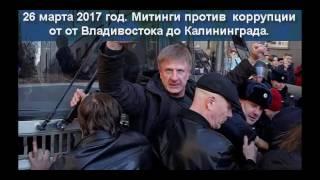 эль пуэ́бло уни́до хама́с сэра́ венси́до на русском языке