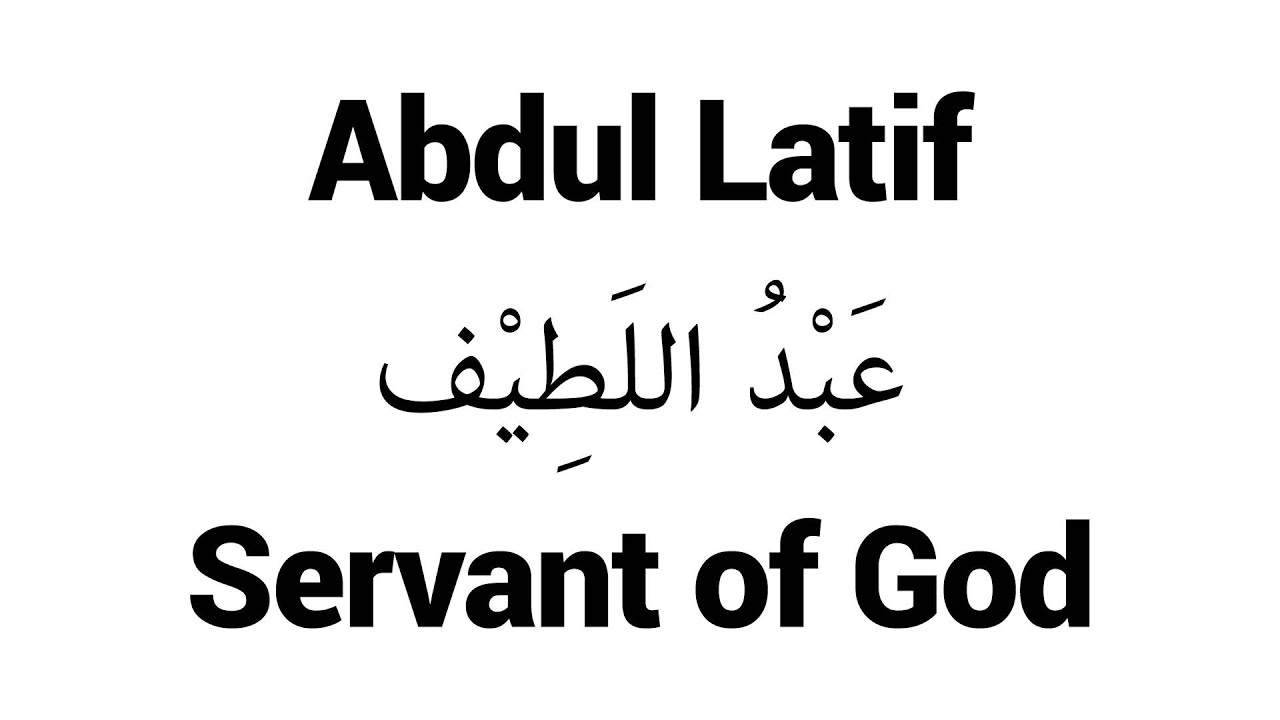 Abdul Latif - Islamic Name Meaning - Baby Names for Muslims