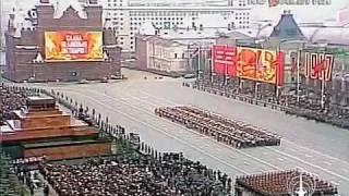 7 ноября 1986г. Москва. Красная площадь. Военный парад.