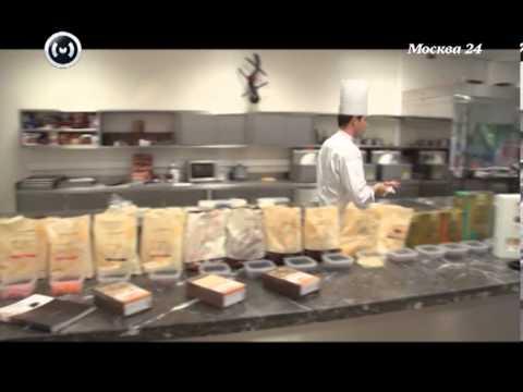 Познавательный фильм: Как производят шоколад