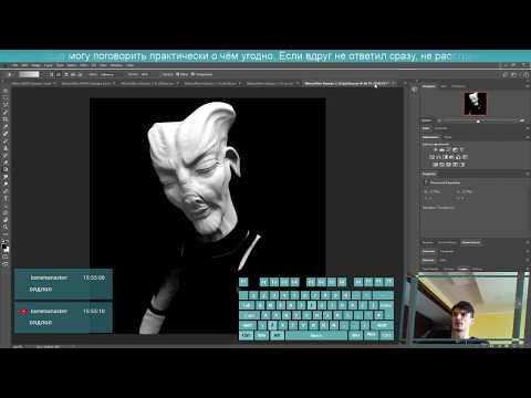 Постобработка рендера из Keyshot в Photoshop