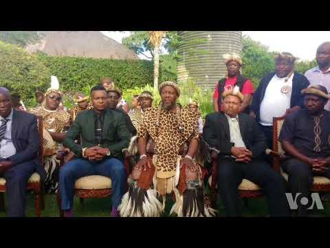 Nanti Ithole Lesizwe SikaMthwakazi ...
