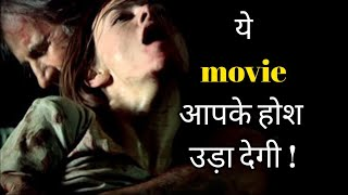 hollywood Sci-fic thriller & monster movie ! hollywood sci-fi monster hindi dubbed movie