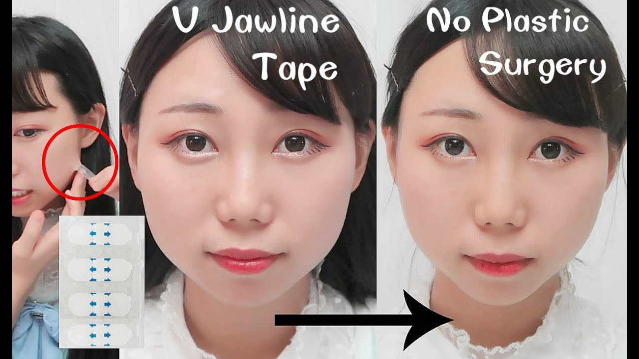 V Shaped Face Tape Get Small Face Without Plastic Surgery Youtube