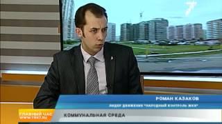 Коммунальная среда. Банкротство УК(, 2015-08-12T15:48:14.000Z)
