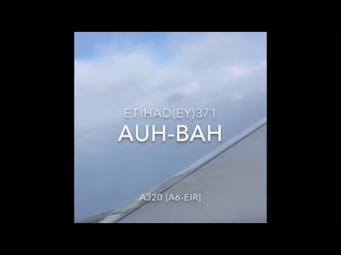 Etihad Airways A320 landing at Bahrain