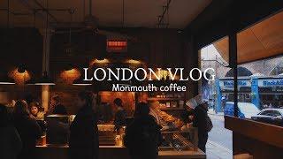 (ENG) [런던 브이로그] 영국워홀러의 전시보고 카페…