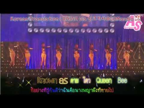 [Karaoke Thaisub] After School - Rip off