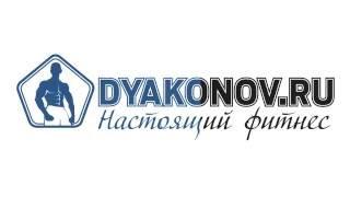 МигNews - вместо Перископа: Дьяконов возобновляет тренировки