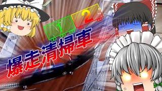 【ゆっくり実況】ゆっくり咲夜の鉄道模型01