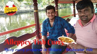 Alleppey Fish Curry (Spicy Fish curry with Raw mango)prepared in ShikaraKarimeen curry in Alappuzha