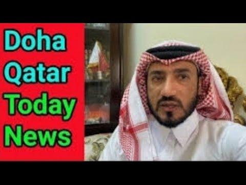 Qatar News today daily live headlines - important news Qatar   obaid Tahir News Urdu and hindi