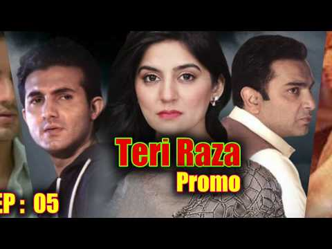 Teri Raza Episode 5 Promo