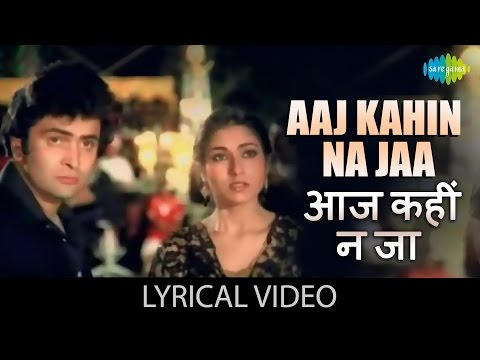 Aaj Kahin na Jaa with Lyrics | आज कहीं न जा गाने के बोल | Bade Dil Wala | Rishi Kapoor, Tina Munim