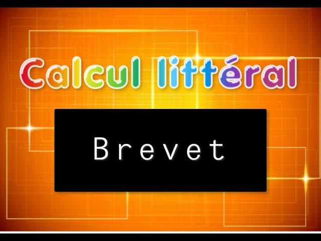 Calcul littéral - Exercice du Brevet de Maths au collège.