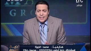 فيديو| متصل للغيطي: «محافظ الجيزة مش بيقابل فقرا.. لازم واسطة»