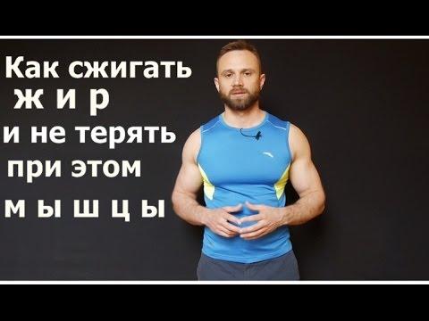 Если бегать каждый день, за сколько уйдет жир?