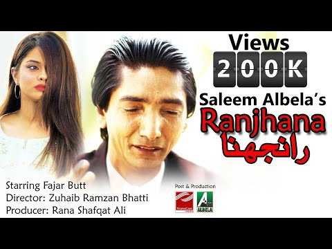Saleem Albela,s New Punjabi Song   Ranjhna on Albela Tv   Fajar Butt Shafqat Raza   Zabardast Song