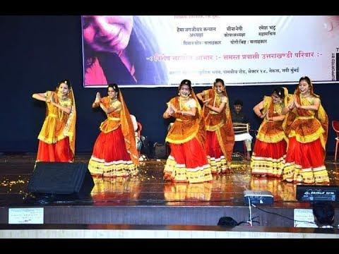 Devbhomi Lok Kala Udgam Charitable Trust Mumbai Uttarakhand Disaster programme