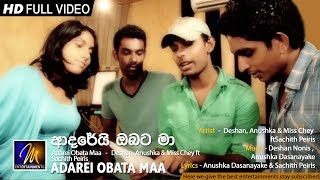 Adarei Obata Maa - Deshan,Sachith Peiris | Official Music Video | MEntertainments Thumbnail